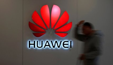 Not your average tech company: What is Huawei and why it matters