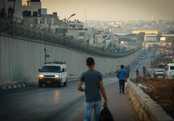 Some young Palestinians see no end to Israeli occupation