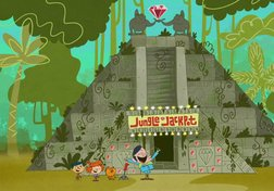 J: The Jungle Jackpot Jubilee